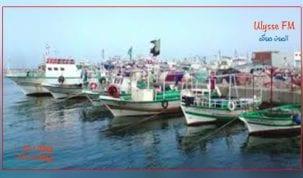 ميناء جرزونة