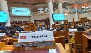 تونس تتحصل رسميا على مقعد في المكتب التنفيذي للمنظمة العالمية للسياحة