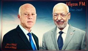 وفق سبر اراء: رئيس الجمهورية يحصد نسبة كبيرة من ثقة التونسيين والنهضة ورئيسها يتذيلون الترتيب