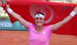 التونسية أنس جابر تتأهل إلى الربع نهائي بنهائيات التنس بأستراليا