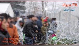 إيطاليا ترحّل عشرات المهاجرين التونسيين غير الشرعيين أسبوعياً