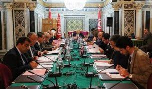 رزنامة استكمال انتخاب اعضاء المحكمة الدستورية