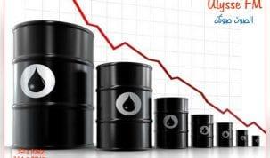 أسعار النفط تواصل الانهيار في السوق الدولية