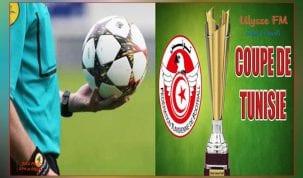 كأس تونس
