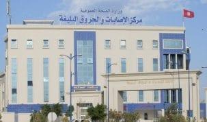 مركز الإصابات والحروق البليغة ببن عروس: تعرض سيارات الطواقم الطبية للسرقة