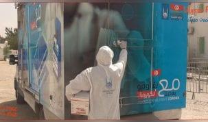 """الإغاثة الإسلامية"""" تشرع في توزيع مساعدات طبية"""